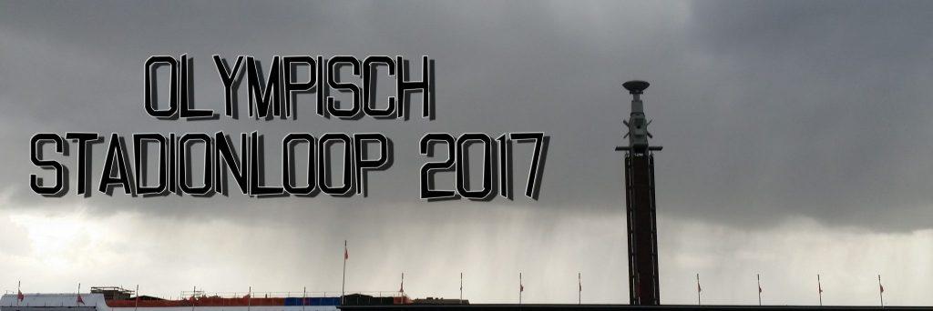 Olympisch stadion loop 2017