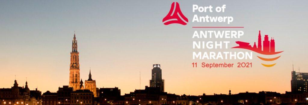 Port of Antwerp Night (halve) Marathon